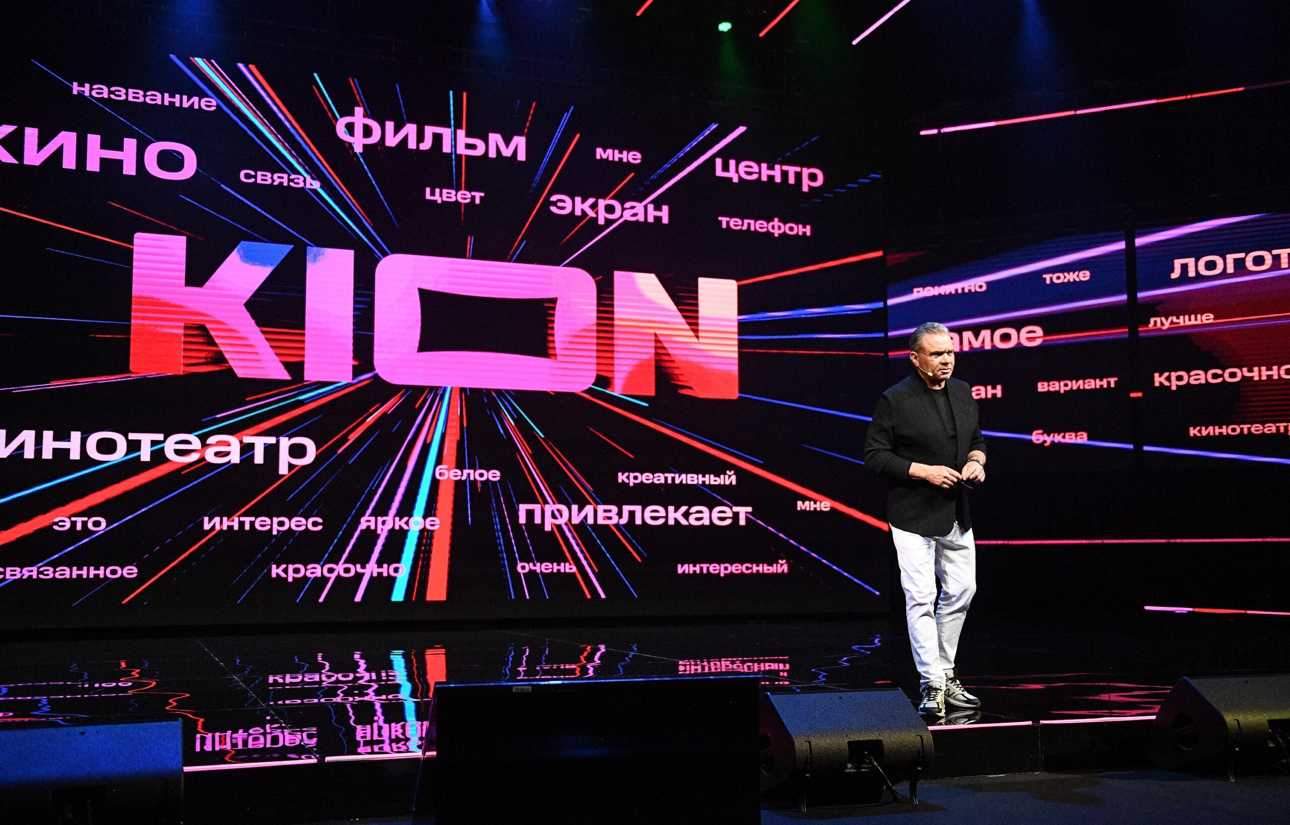 «Дуров», «Сахаров», «Вертинский», «Товарищ майор»: МТС запускает онлайн-кинотеатр KION