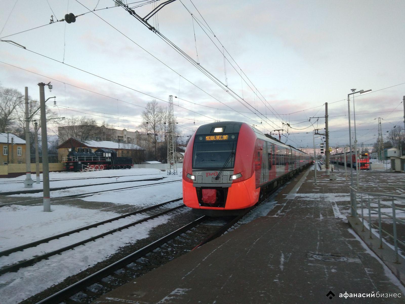 Троих молодых людей задержали на вокзале Твери за грабеж в электричке - новости Афанасий