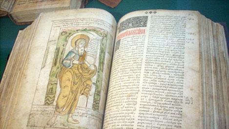 Сотрудники Тверского музея расскажут о реставрации Острожской библии и возращении похищенных экспонатов