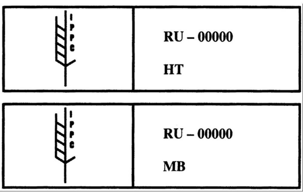 Деревянную тару необходимо маркировать - Россельхознадзор - новости Афанасий
