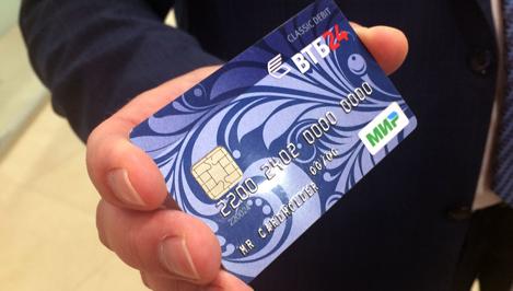 Банки выпустили 260 млн. платежных карт впервом полугодии
