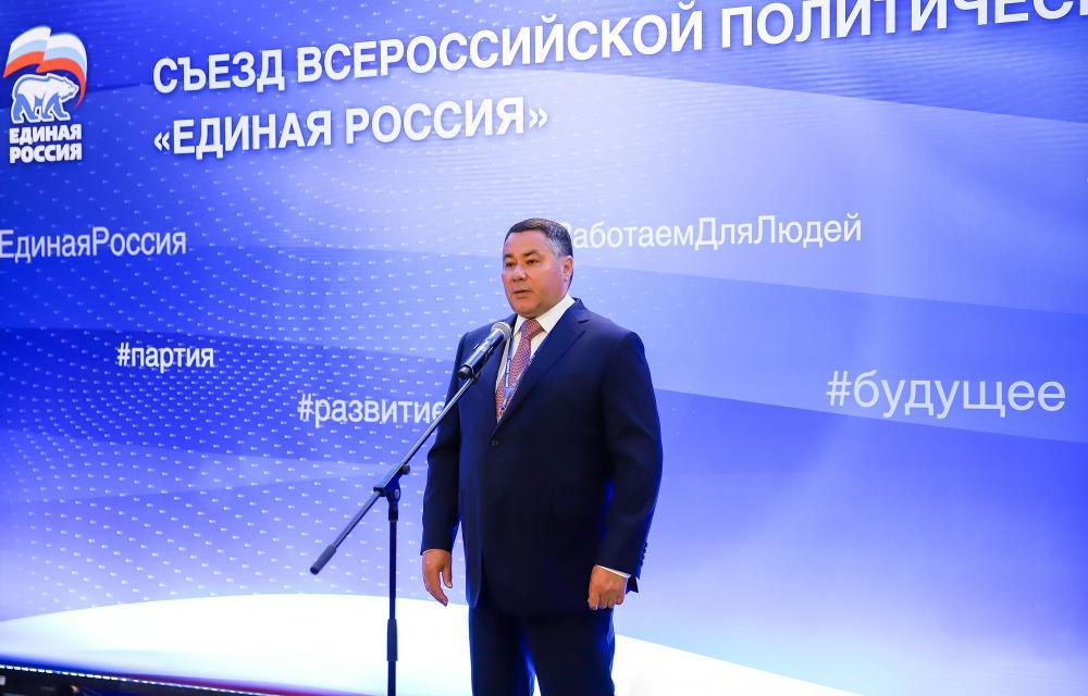 Игорь Руденя поведет тверских единороссов в Госдуму - новости Афанасий