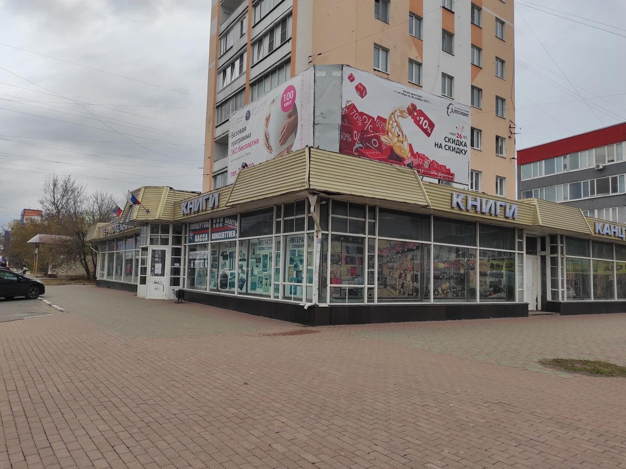 В Твери закрывается книжный магазин «Знание»