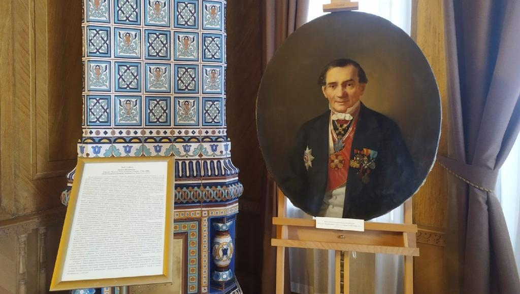 Портрет Федора Глинки представили на выставке одного произведения в Твери - новости Афанасий