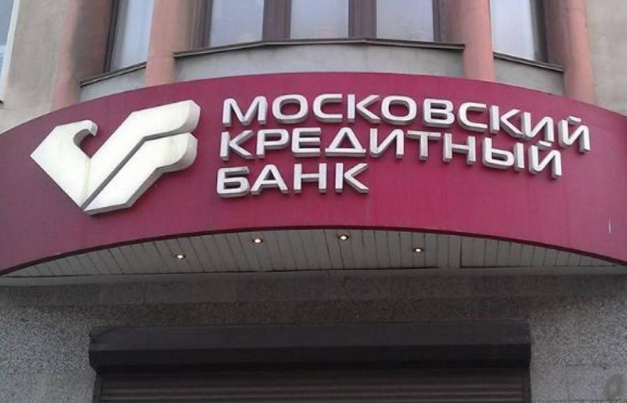 МКБ получил премию Rusbase Digital Awards 2021 в категории «Безопасность» - новости Афанасий