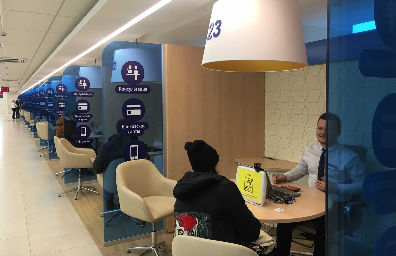 ВТБ временно переводит часть офисов на 5-дневную рабочую неделю - новости Афанасий