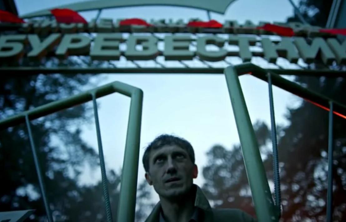 Пищеблок 2021. Вышел трейлер снимавшегося в Твери сериала о вампирах в пионерском лагере - новости Афанасий