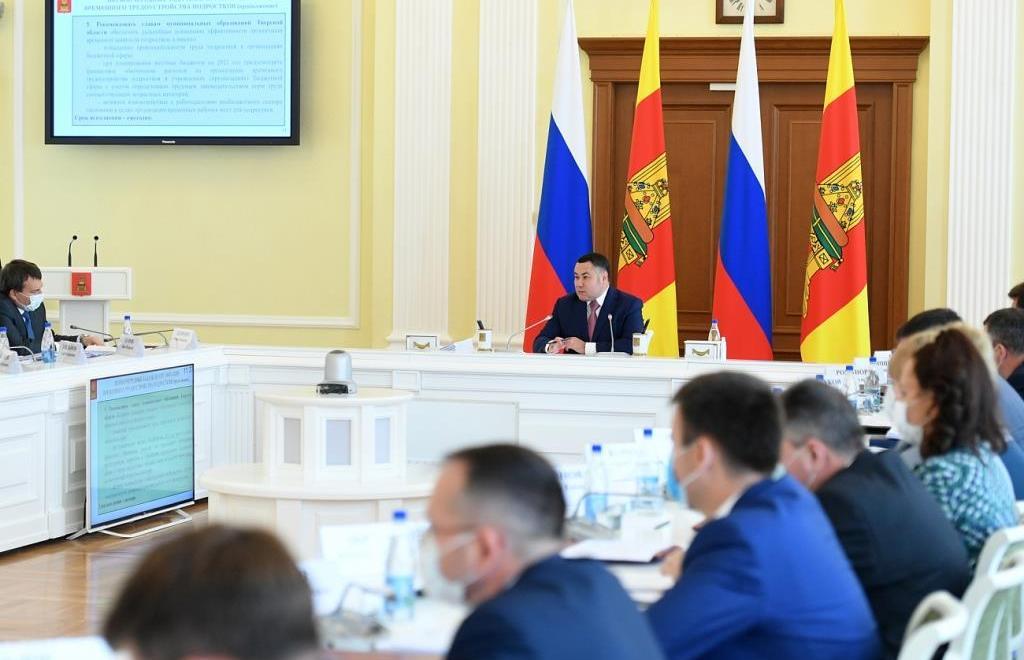 В Тверской области сэкономили 270 млн рублей и потратят их на медицину - новости Афанасий