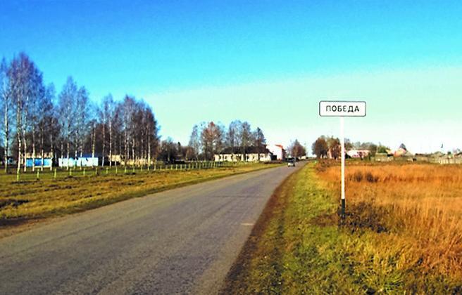 Администрация сельского поселения уведомила территориальное Управление о ходе исполнения предостережения - новости Афанасий