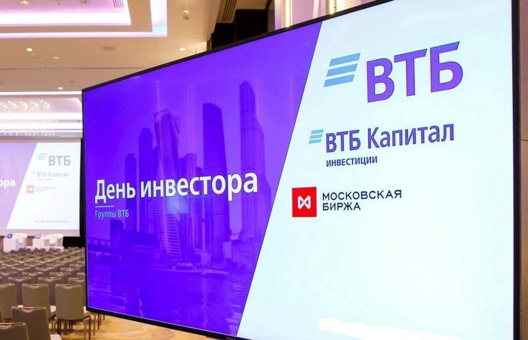 ВТБ Капитал Инвестиции: первая стадия насыщения фондового рынка в России может наступить при 30 млн брокерских счетов - новости Афанасий