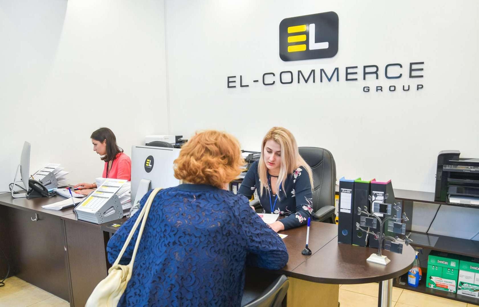 «Эль-Коммерс» подозревают в недостоверной рекламе