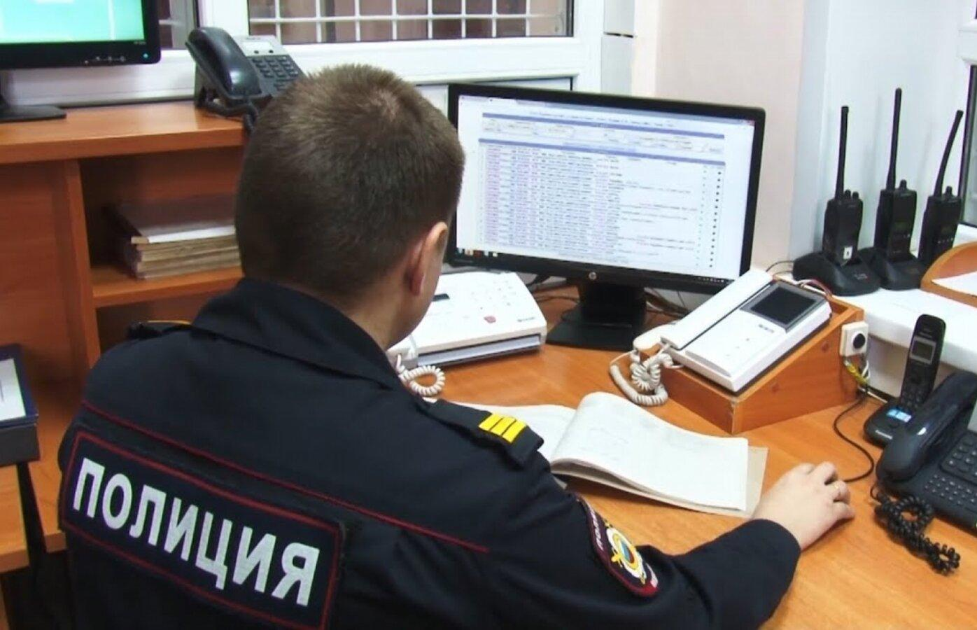 В Тверской области женщина подарила мошенникам 200 тысяч рублей - новости Афанасий