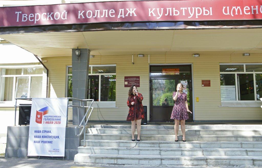 В Твери голосованию по одобрению поправок к Конституции посвятили песню - новости Афанасий