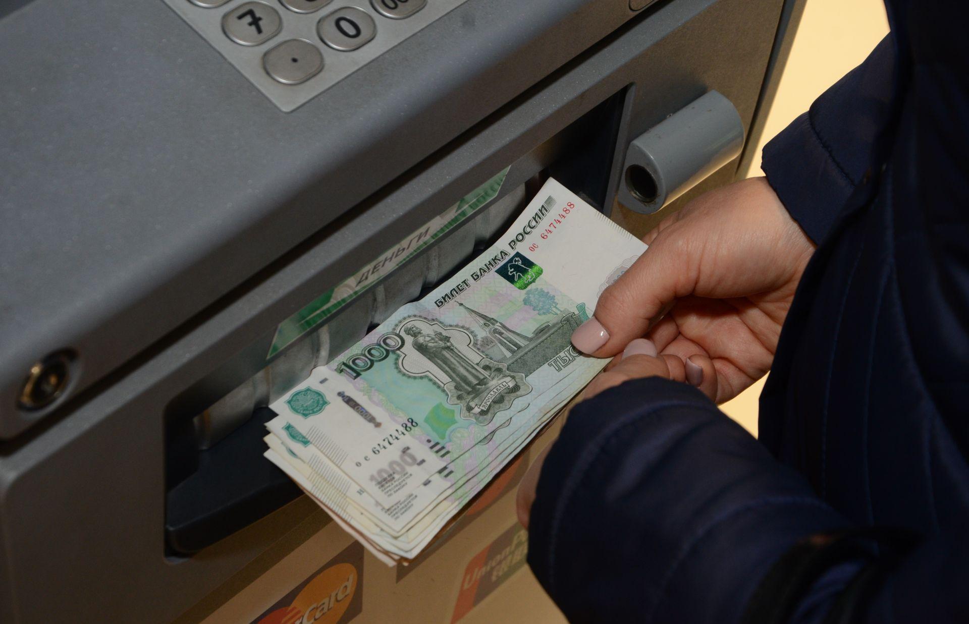 """Банки собираются списывать деньги со счетов """"спящих"""" клиентов - новости Афанасий"""