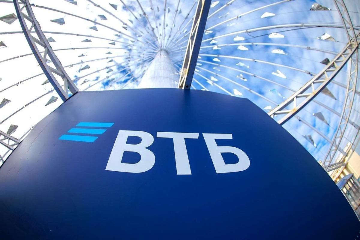 Риск-менеджеры ВТБ стали финалистами премии European Risk Management Awards 2021  - новости Афанасий