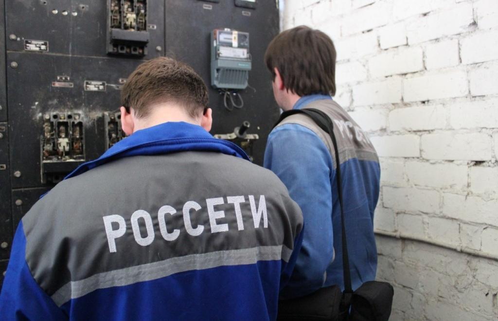 В Тверской области возбуждено уголовное дело по факту хищения электроэнергии в крупном размере - новости Афанасий