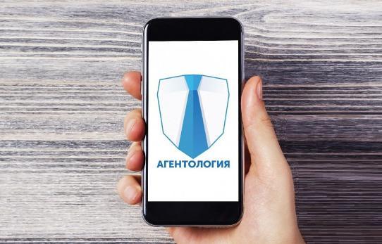 «Росгосстрах»: на онлайн-платформе «Агентология» зарегистрировалось уже 10 тысяч продавцов страховых услуг - новости Афанасий