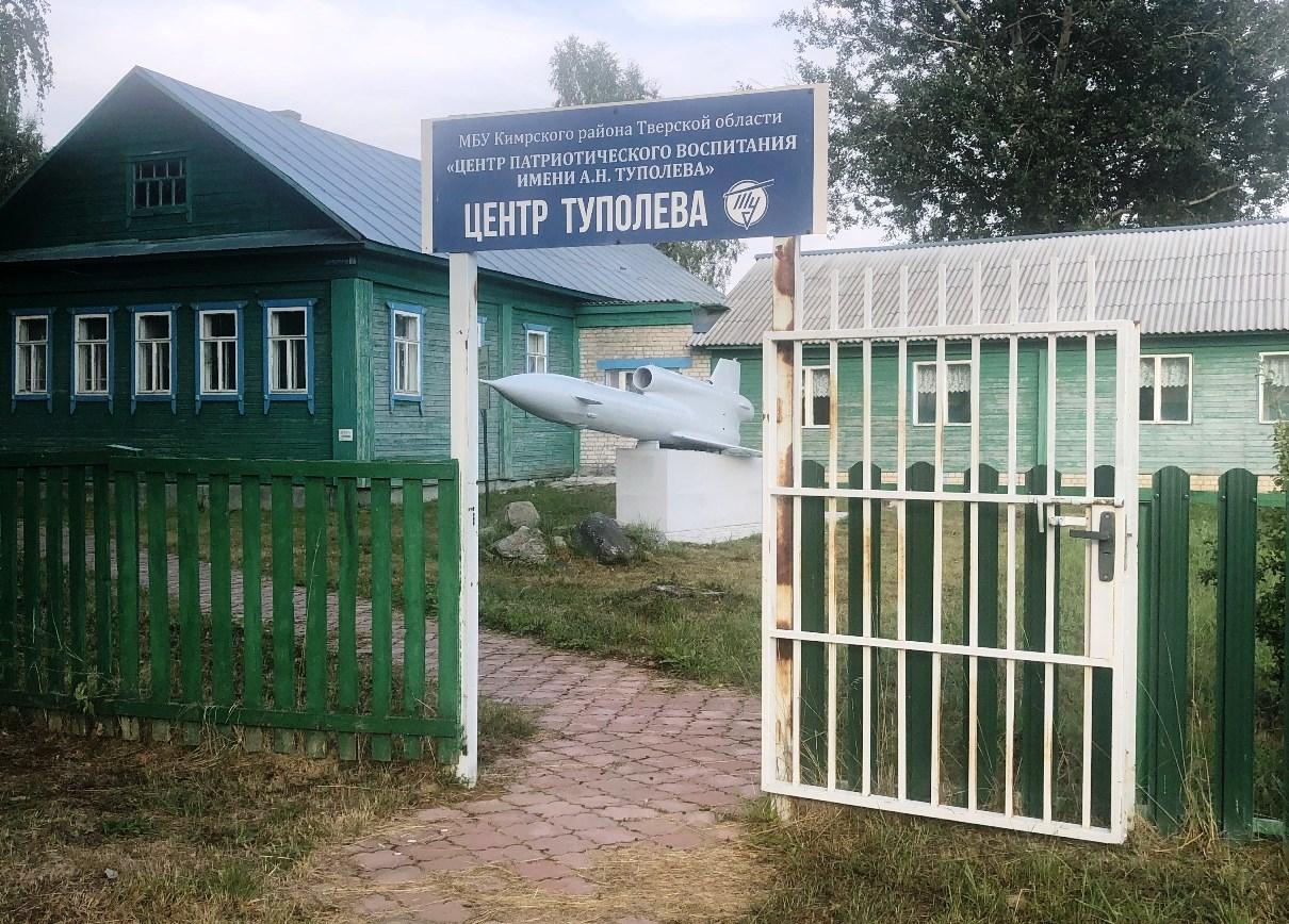 В Тверской области готовят к открытию памятник уникальному советскому беспилотнику-разведчику Ту-143 «Рейс»
