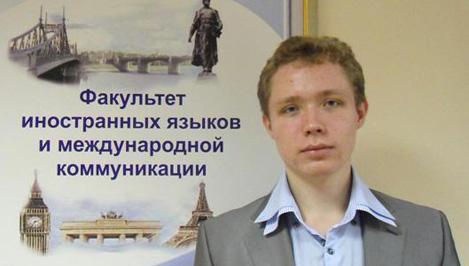 Студент ТвГУ стал победителем международной интернет-олимпиады по истории России