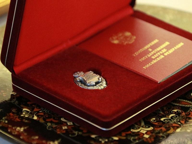 Президент России наградил тверских медиков Каринэ Конюхову и Галину Лапину государственными наградами - новости Афанасий