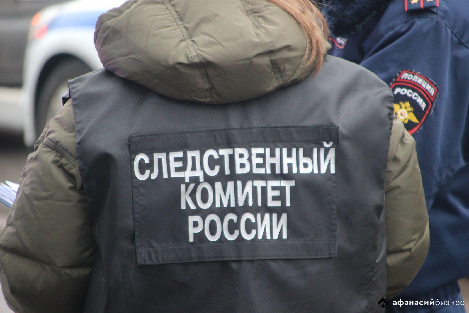 В Тверской области женщина не выжила после удара по голове от своего знакомого