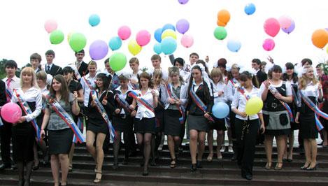 В Тверской области пройдет бал медалистов