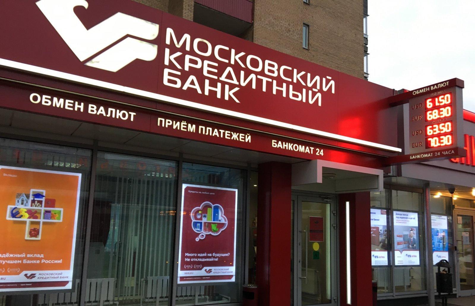 МКБ и «МегаФон» предлагают бизнесу особые условия - новости Афанасий