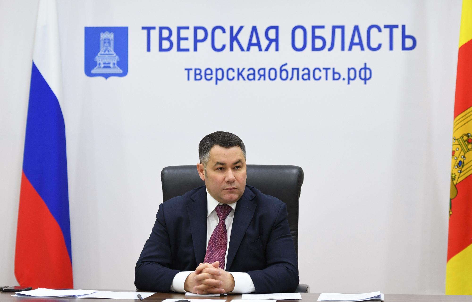Игорь Руденя принял участие в заседании Совета ЦФО под председательством полпреда игоря Щеголева - новости Афанасий