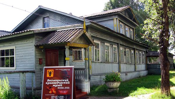 Весьегонскому краеведческому музею присвоено имя Александра Виноградова