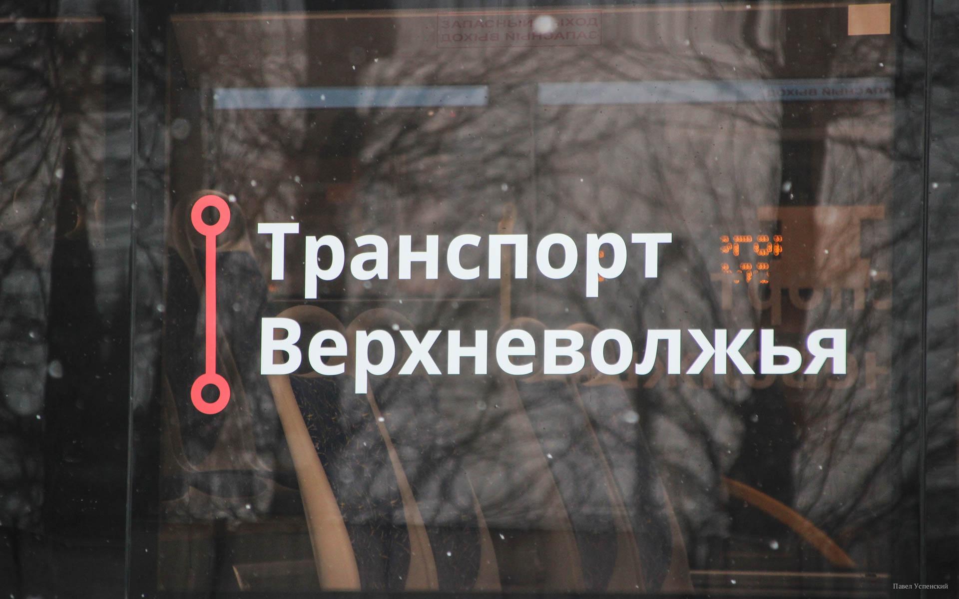 В Твери обновится маршрут №106 - новости Афанасий