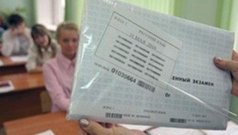 Девятиклассники 56 школ Твери написали пробный экзамен по русскому языку