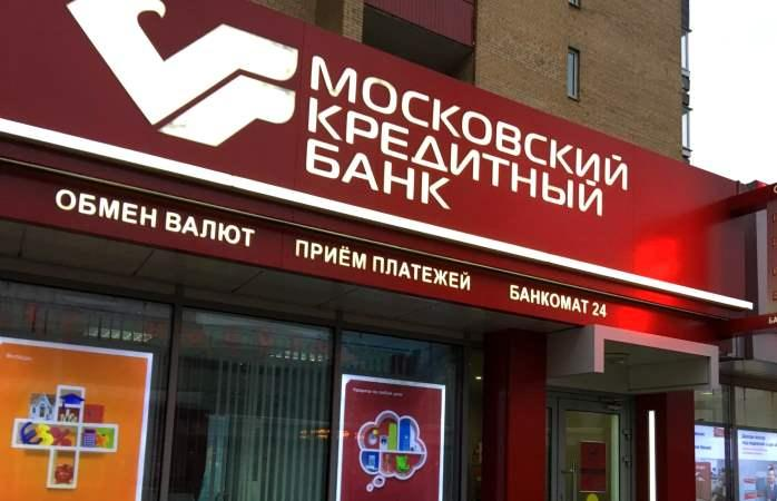 МКБ создает цифровую инвестиционную платформу - новости Афанасий