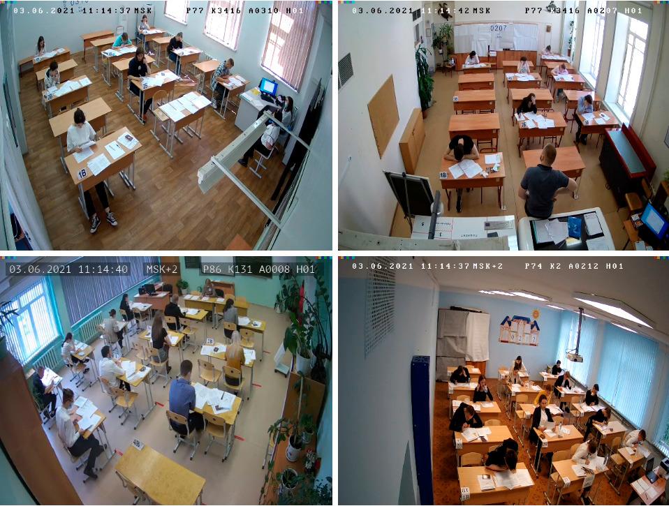 Нейросеть в помощь: «Ростелеком» подводит итоги проекта по видеонаблюдению за ЕГЭ