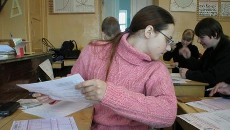По предварительным данным, 430 тверских выпускников не сдали ЕГЭ по математике