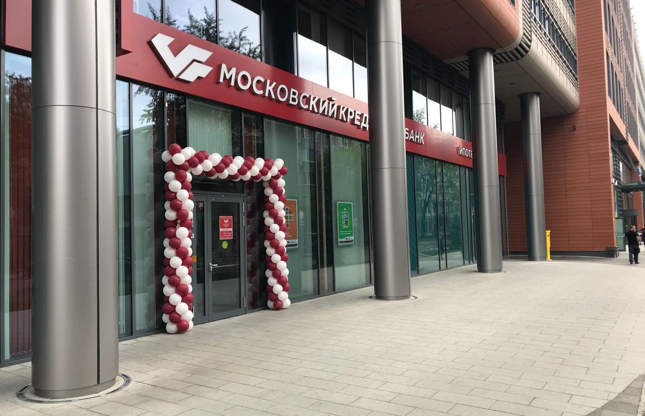 Тарифы МКБ для малого бизнеса признаны лучшими агентством Markswebb - новости Афанасий