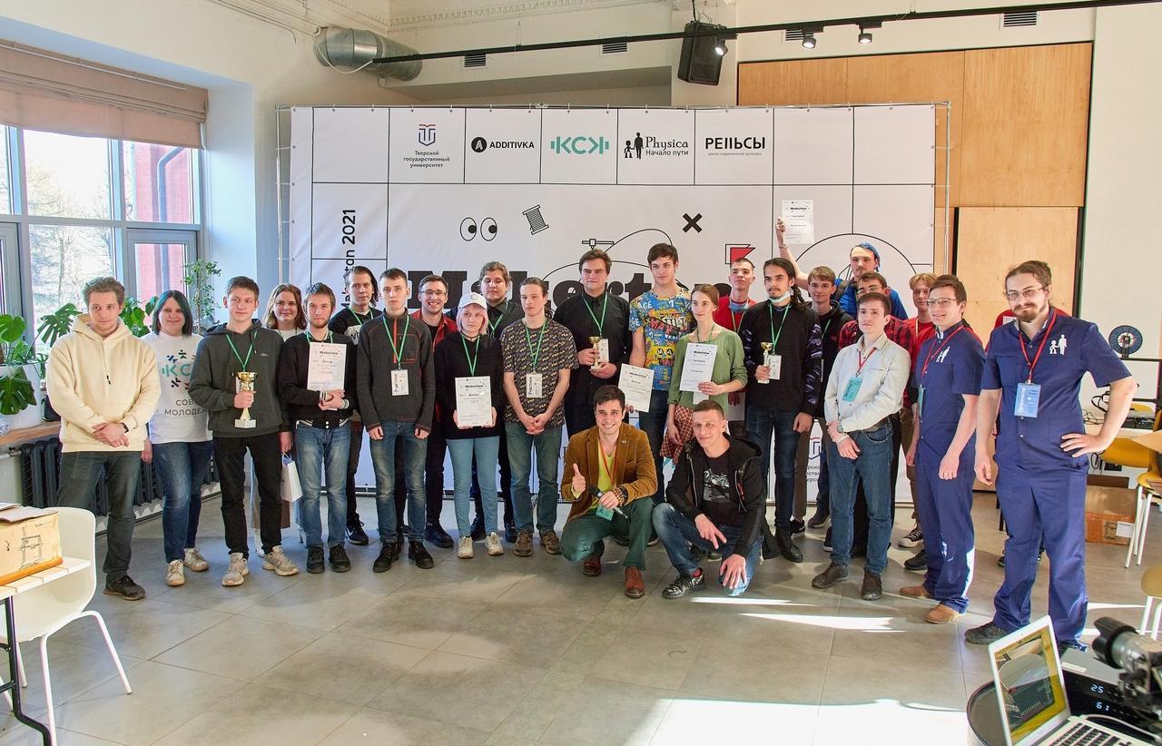 Команда центра «Технополис» ТвГТУ – победитель мейкертона по сборке 3D-принтеров