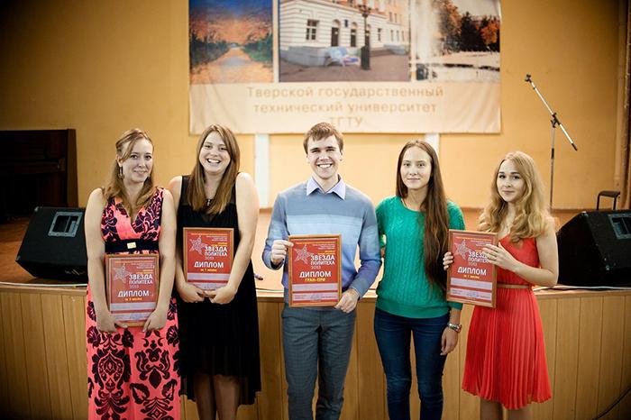 Названы победители ежегодного конкурса «Звезда Политеха»
