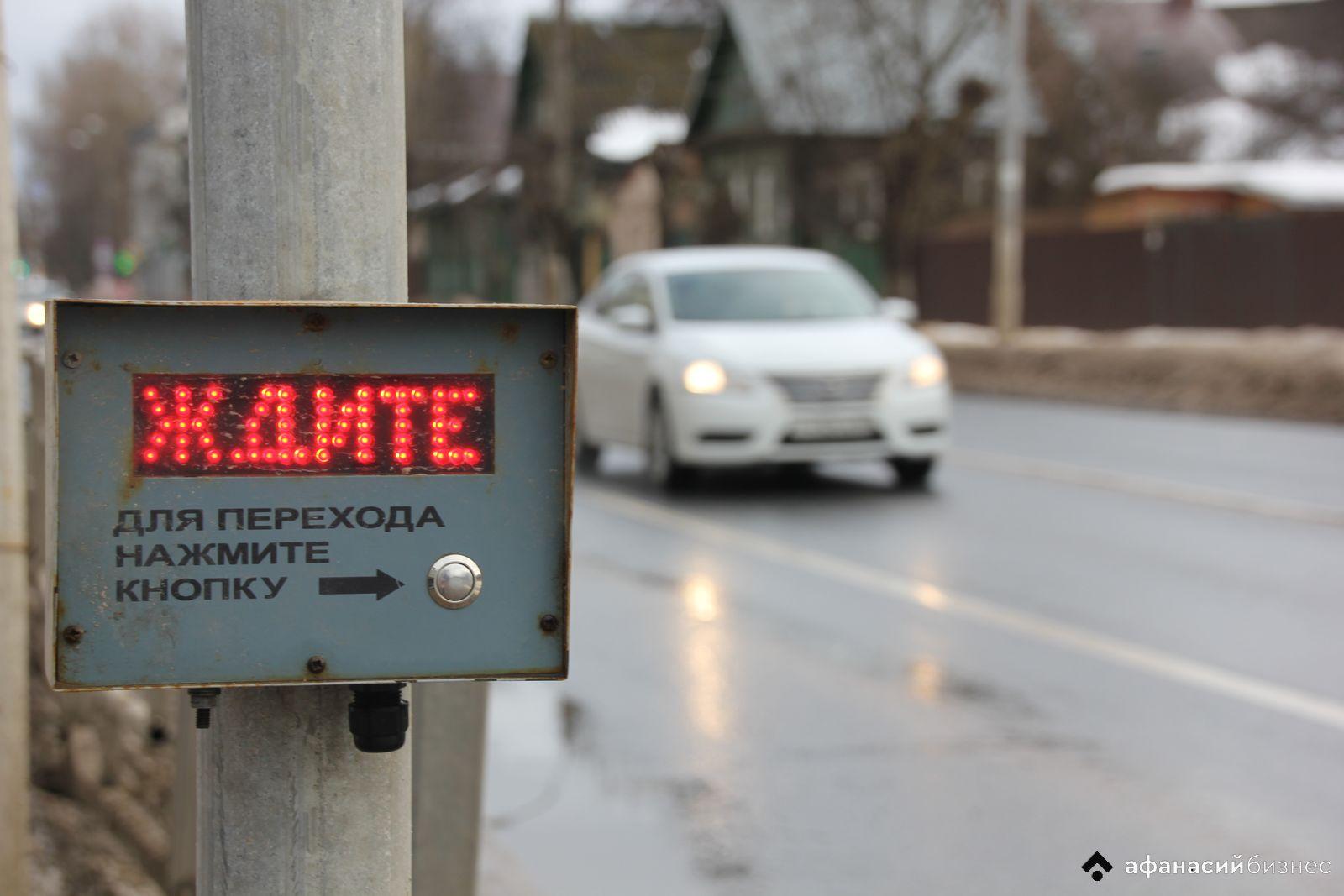 Кто заставляет пешеходов ждать и почему выделенные полосы в Твери – лишь мечты? Главный автоинспектор города о переходах, светофорах и серых заборчиках - новости Афанасий