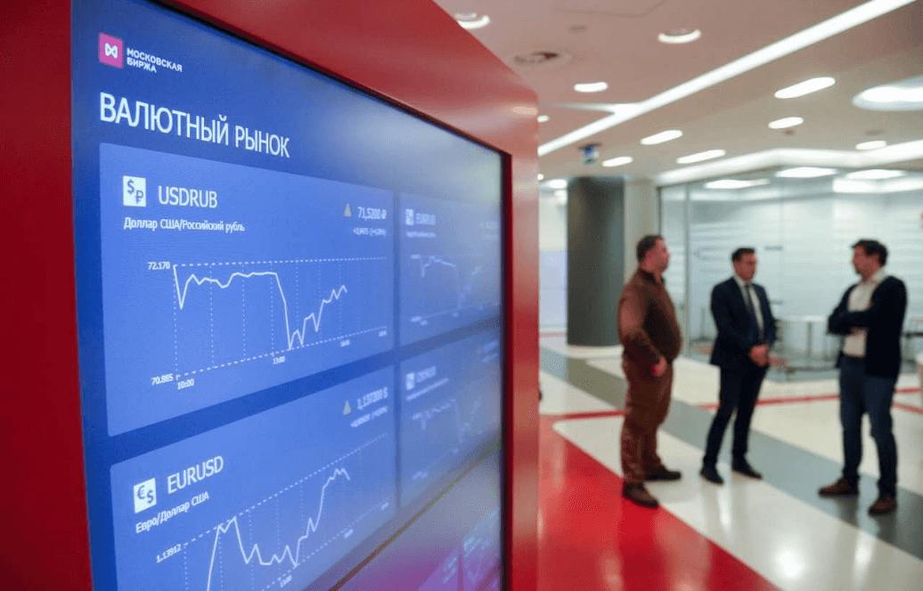 В «МКБ Инвестиции» появилась функция вывода валюты с брокерского счета на банковский  - новости Афанасий