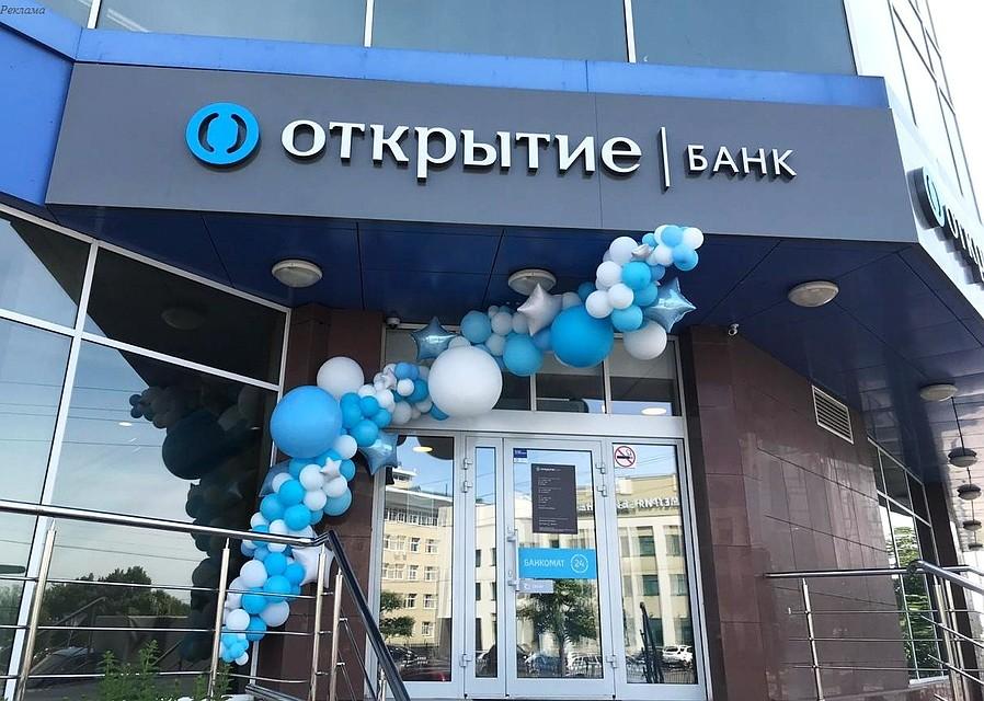 Банк «Открытие» заключил соглашение о сотрудничестве с департаментом социальной защиты Воронежской области - новости Афанасий