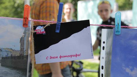 В Твери в третий раз состоялась «Сушка» / фото