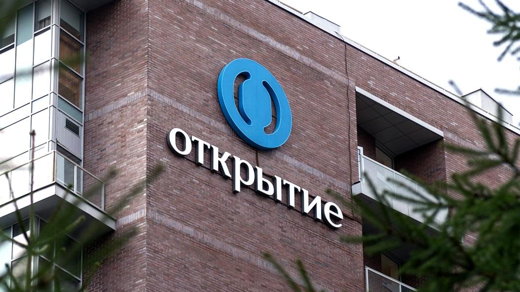 Банк «Открытие» продолжает повышать ставки по сберегательным продуктам - новости Афанасий