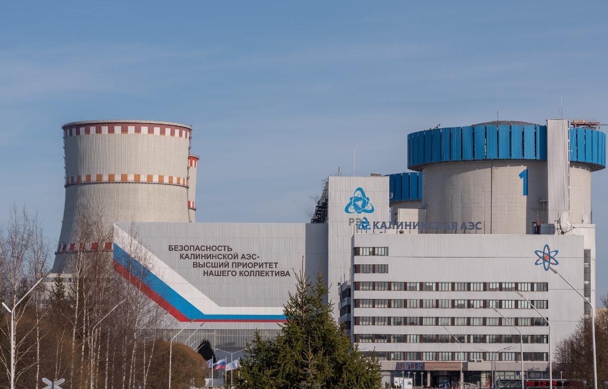Более 200 миллионов рублей выделила Калининская АЭС на улучшение условий труда в 2020 году  - новости Афанасий