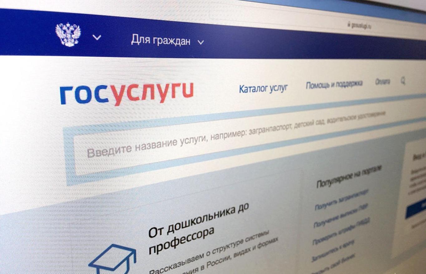 Кому откажут в выплате 10 тысяч рублей, рассказали в ПФР - новости Афанасий