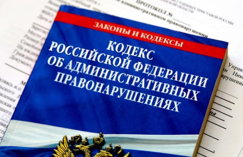Мировой суд привлек к административной ответственности главу КФХ - новости Афанасий