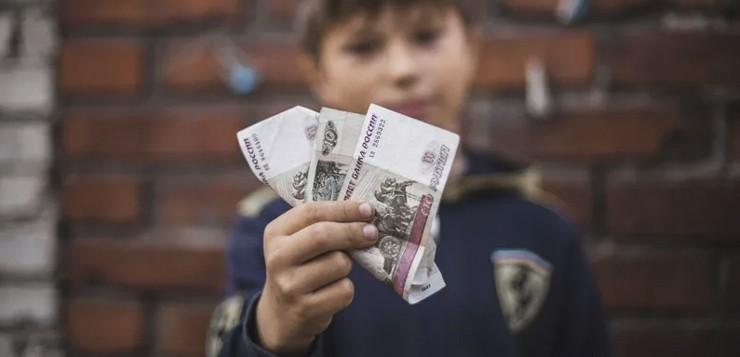 Стали известны условия региональной выплаты на детей до 18 лет  - новости Афанасий