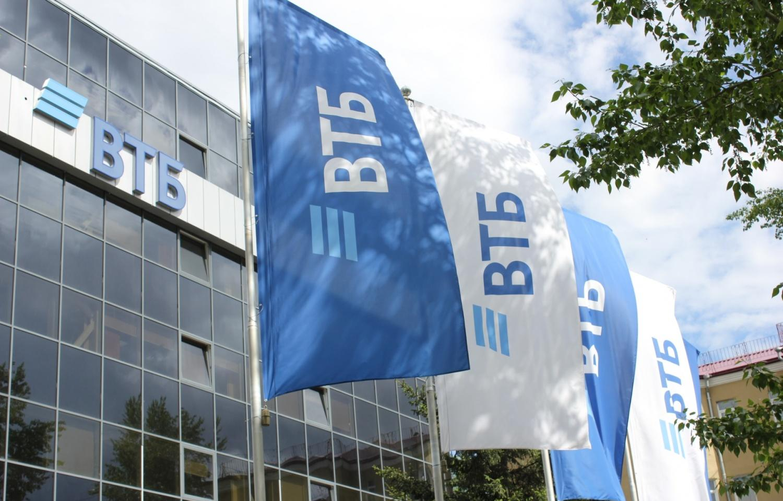 ВТБ удвоил долю операций по технологии безбумажного обслуживания - новости Афанасий