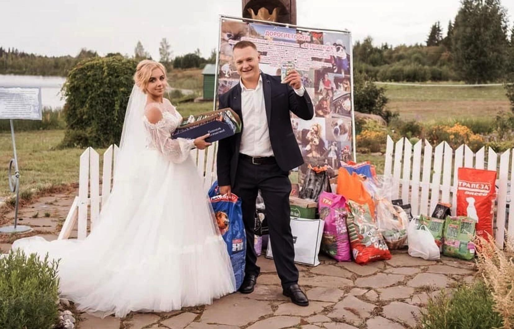 В Тверской области жених и невеста попросили на свадьбу вместо цветов дарить корм для бездомных животных