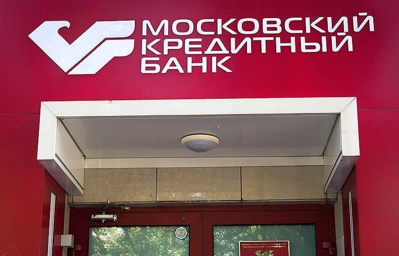 МКБ и ITFB Group внедрили систему автоматической обработки клиентских документов - новости Афанасий