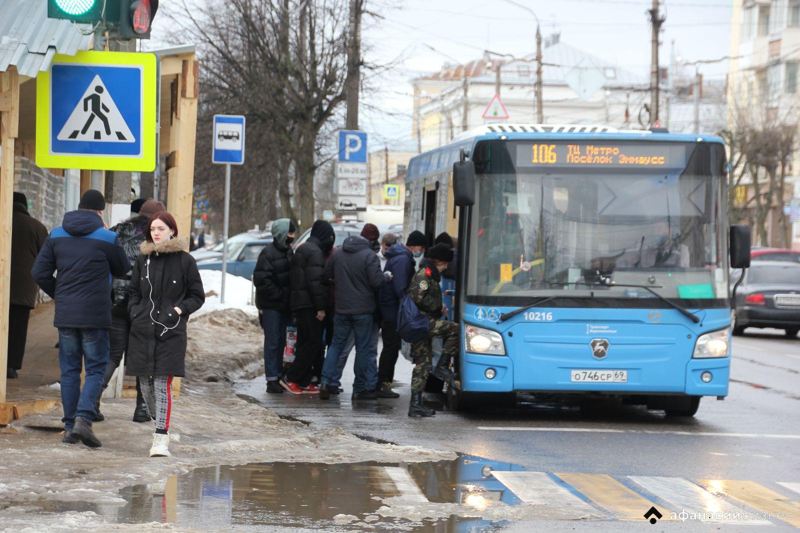 Финал истории: родители «запертой» в автобусе в Твери девушки извинились перед водителем - новости Афанасий